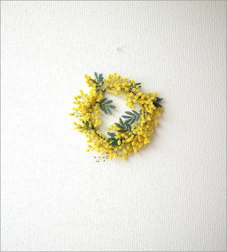 リーンの壁飾り ミモザのリースS(1)