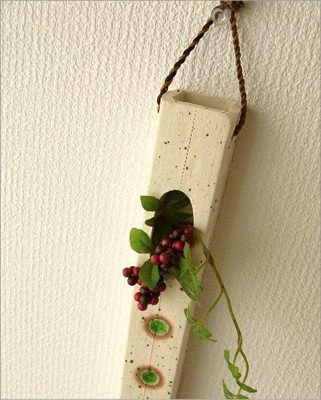 一輪挿し 壁掛け花瓶 和陶器掛け花一(1)