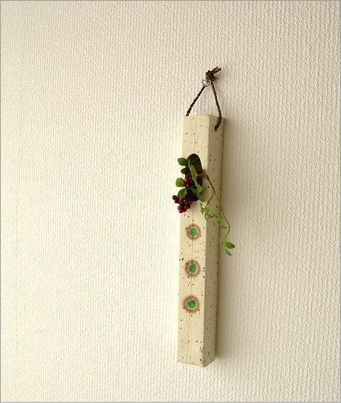 一輪挿し 壁掛け花瓶 和陶器掛け花一(3)