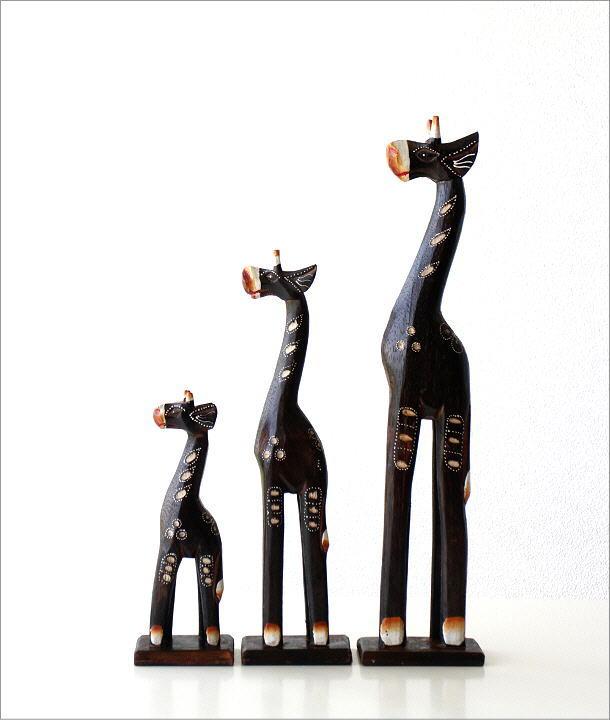 木彫りのオブジェ キリンの親子3匹セット(1)
