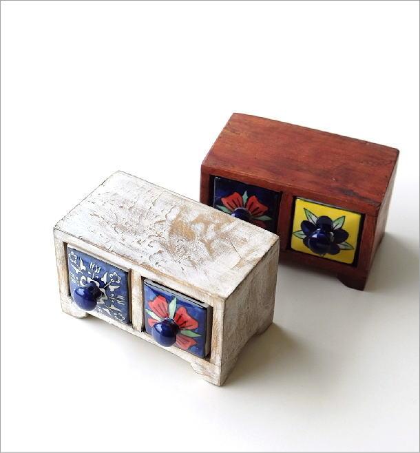 陶器の2引出しミニチェスト2カラー(1)