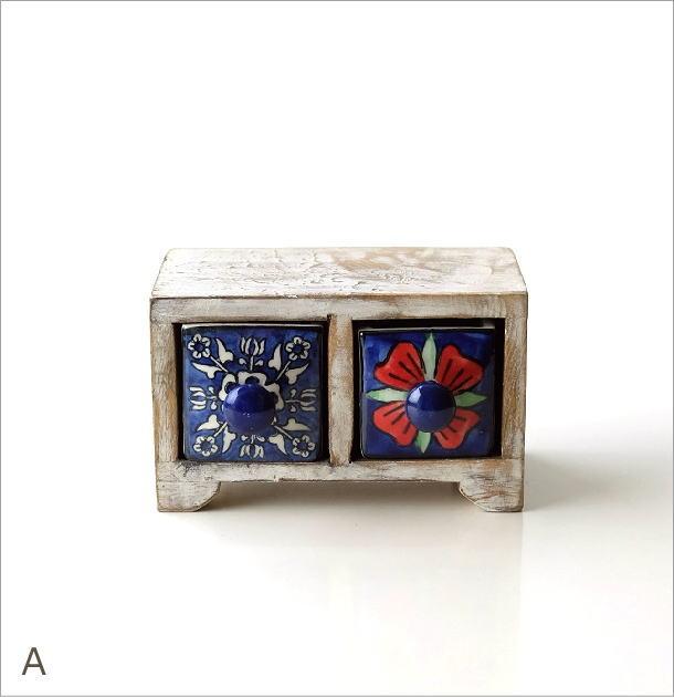 陶器の2引出しミニチェスト2カラー(4)