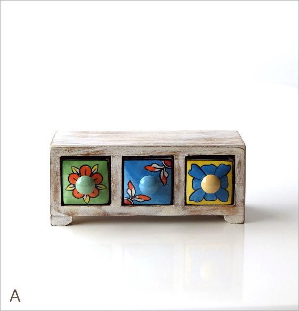 陶器の3引出しミニチェスト2カラー(4)