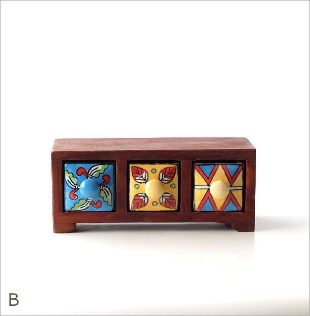 陶器の3引出しミニチェスト2カラー(5)