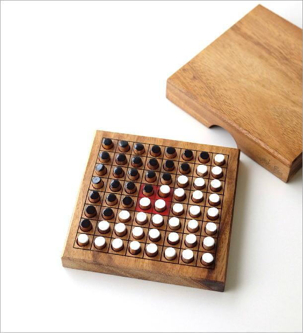 木製バーシ(オセロ)(1)