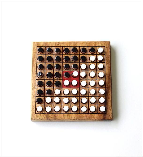 木製バーシ(オセロ)(5)