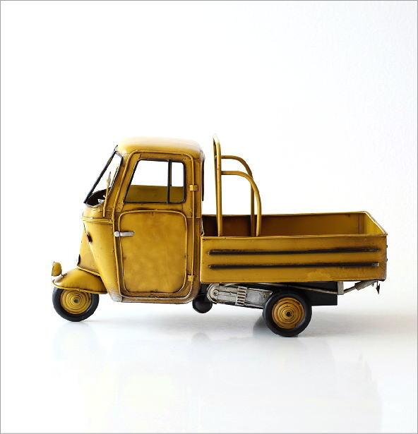 American Nostalgia 三輪自動車(4)
