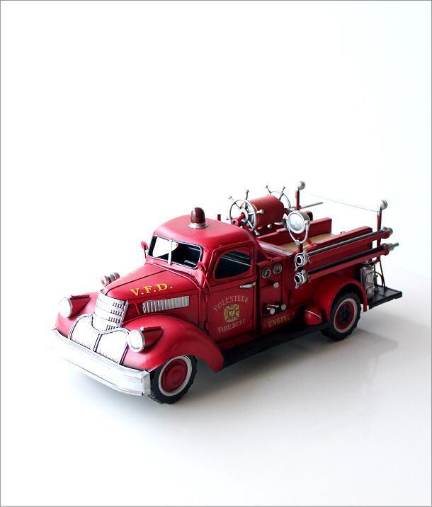 American Nostalgia レトロ消防車(7)