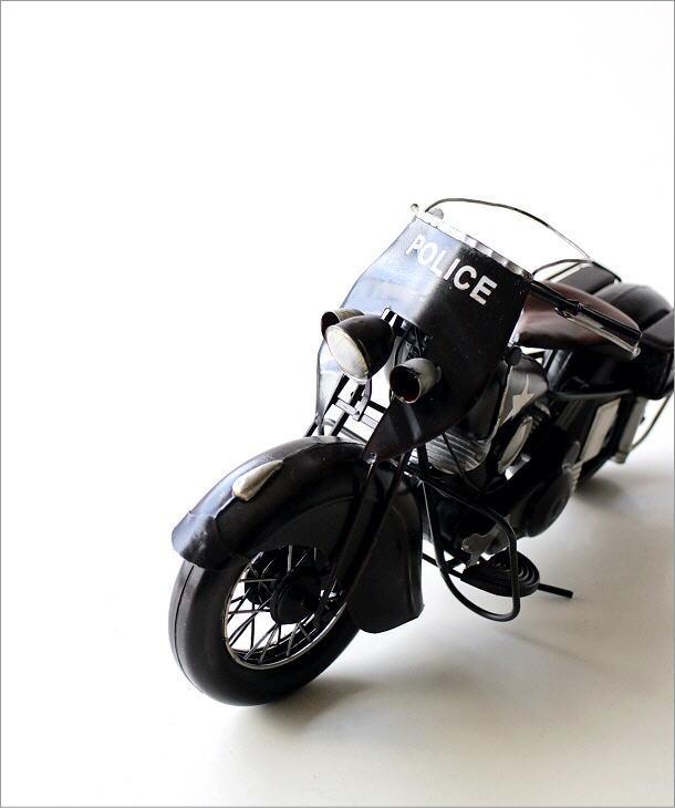 American Nostalgia モーターサイクル ポリス(1)