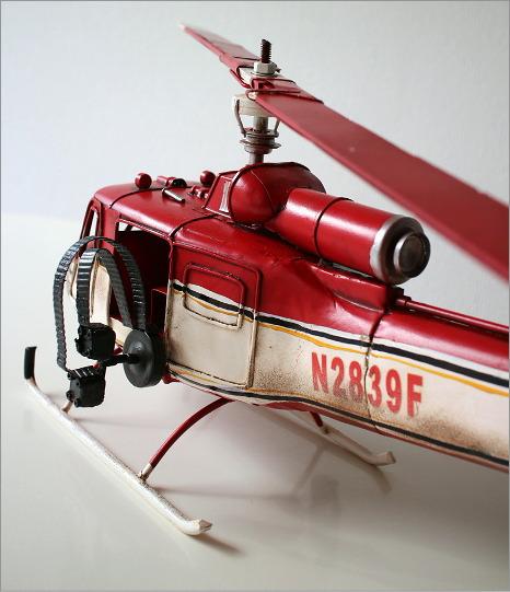 American Nostalgia 救護ヘリコプター(2)