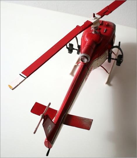 American Nostalgia 救護ヘリコプター(3)