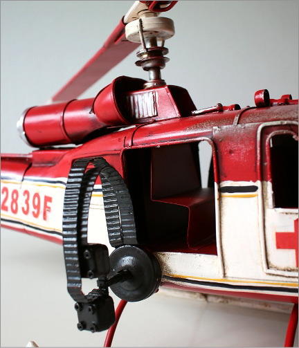 American Nostalgia 救護ヘリコプター(4)
