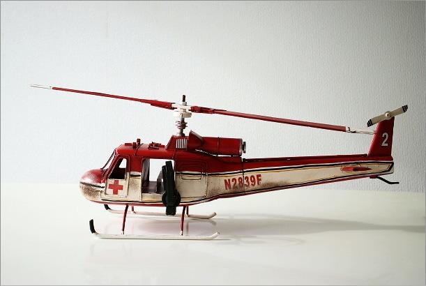 American Nostalgia 救護ヘリコプター(5)