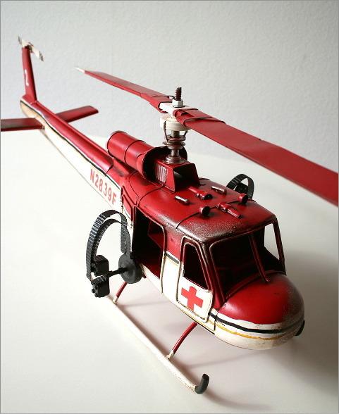 American Nostalgia 救護ヘリコプター(1)