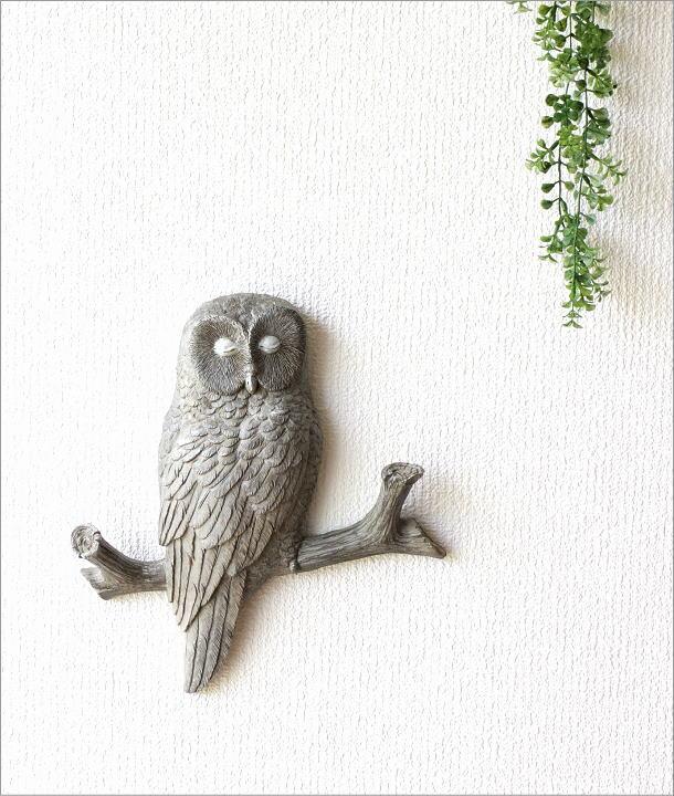 すやすやふくろうの壁飾り(1)