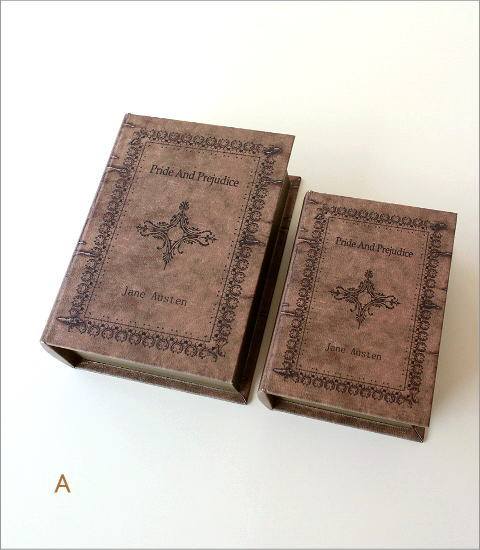 レトロなブックボックス2点セット 2タイプ(5)