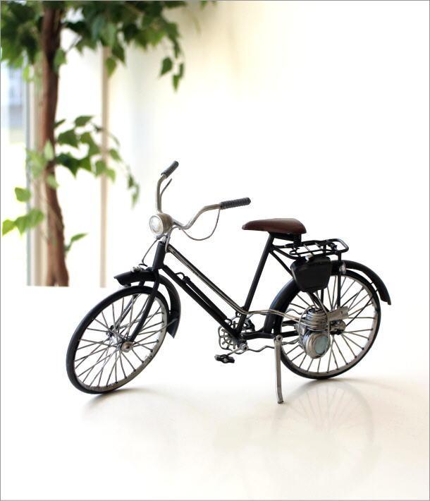 American Nostalgia 自転車(1)