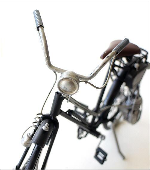 American Nostalgia 自転車(2)