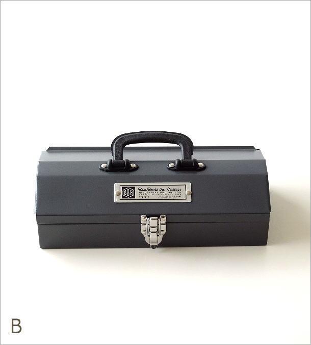 ユーティリティBOX S2カラー(6)