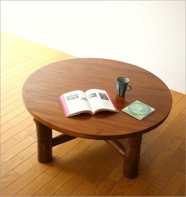 チークテーブル