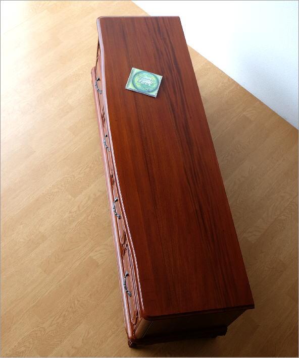マホガニーローボード猫脚150(2)