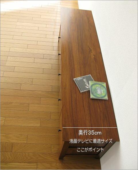チークローボード150スリム(3)