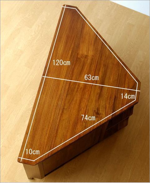 上からの全体寸法 チークコーナーテレビ台(テレビボード)(5)