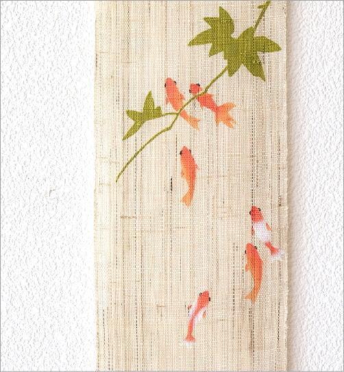 細タペストリー 金魚に楓(3)