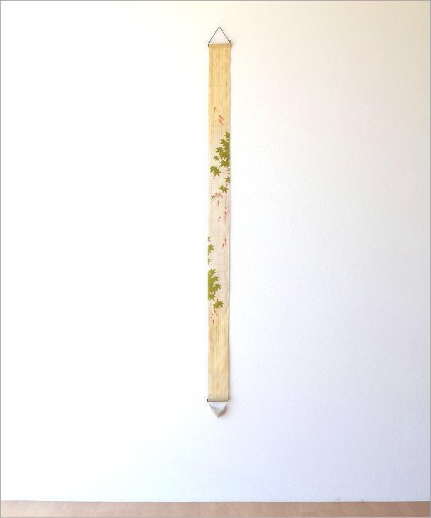 細タペストリー 金魚に楓(5)