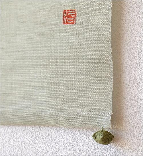 手染め麻のれん風音 蛍袋(4)