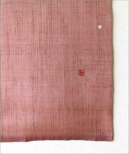 手描きのれん 山里桜(3)