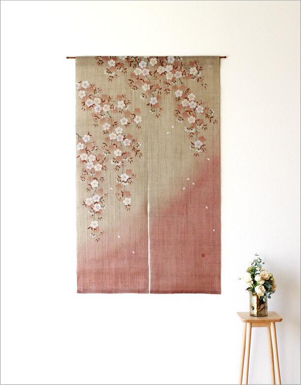 手描きのれん 山里桜(4)