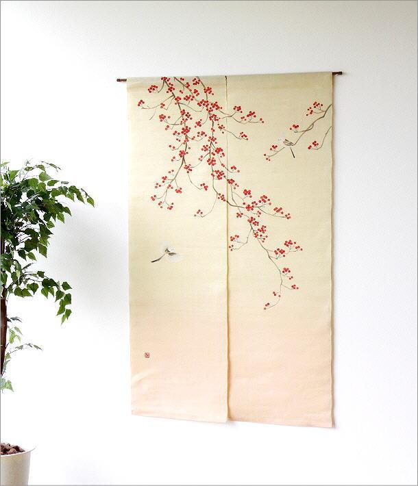手描きのれん 梅もどき(1)