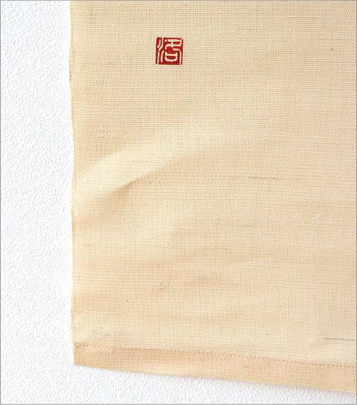 手描きのれん 梅もどき(4)