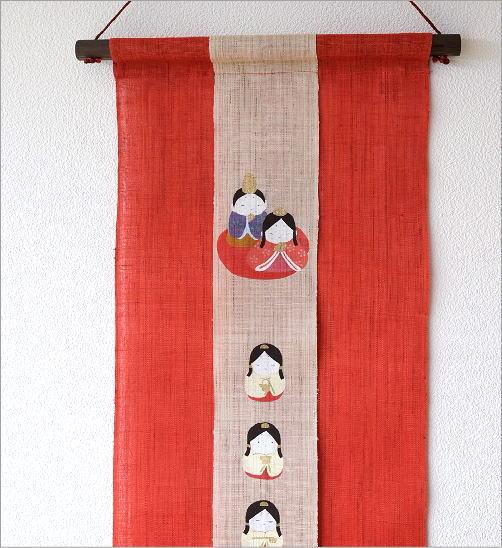 タペストリー 雛祭り(2)