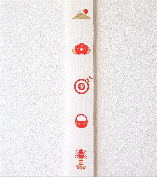細タペストリー 紅白縁起(3)