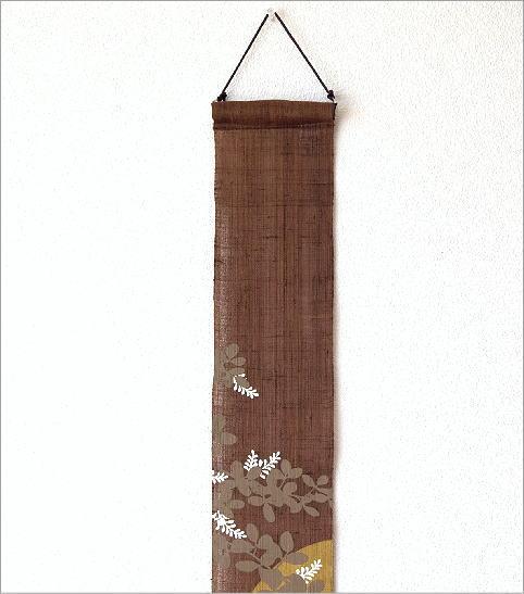 細タペストリー 萩に兎(2)