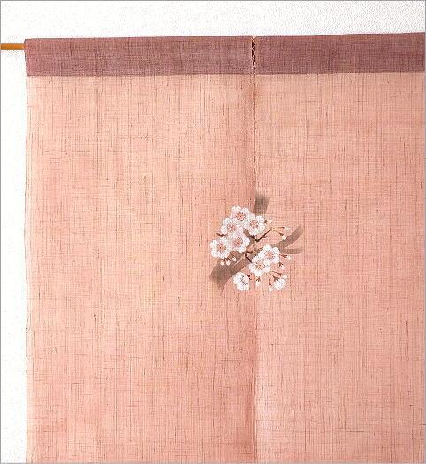 手染め麻のれん風音 桜(2)