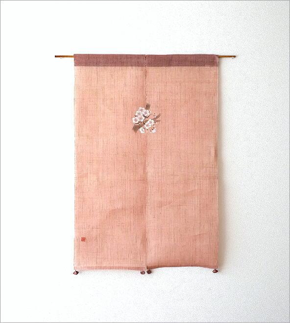 手染め麻のれん風音 桜(5)