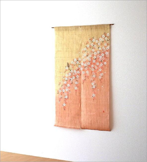 手染め麻のれん 桜に四十雀(1)