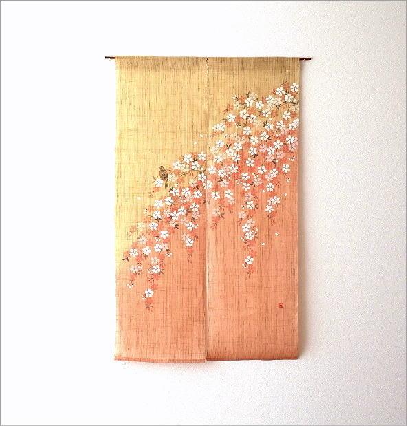 手染め麻のれん 桜に四十雀(4)