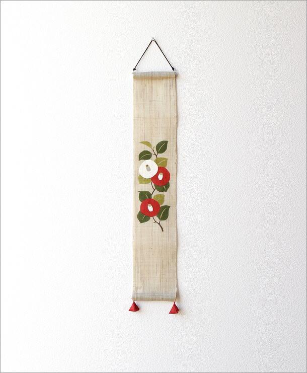 豆タペストリー 寒つばき(5)