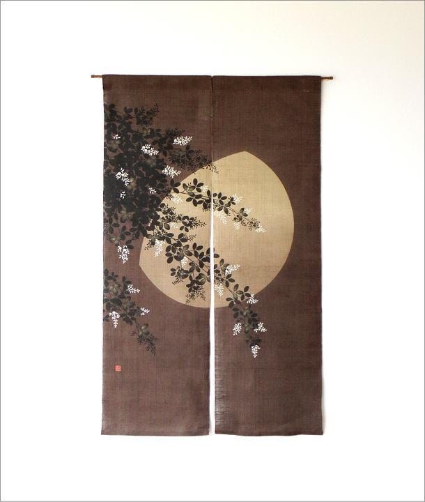 ろうけつ染 のれん 萩月(4)