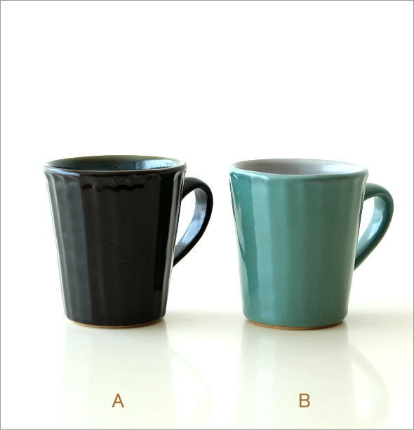 カラー鎬マグカップ 2カラー(5)