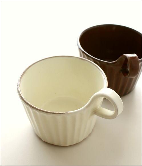 モダンマグカップ 2カラー(1)