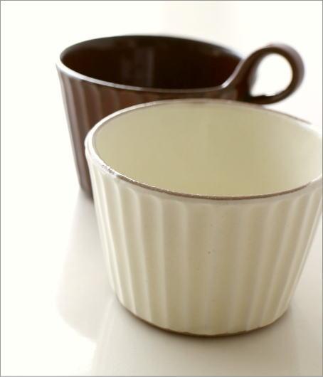 モダンマグカップ 2カラー(2)