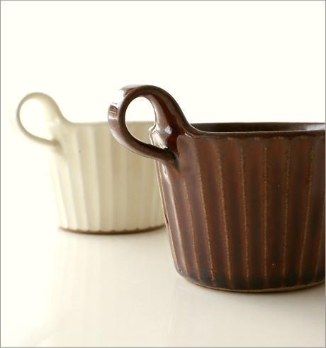 モダンマグカップ 2カラー(3)