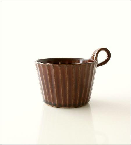 モダンマグカップ 2カラー(4)