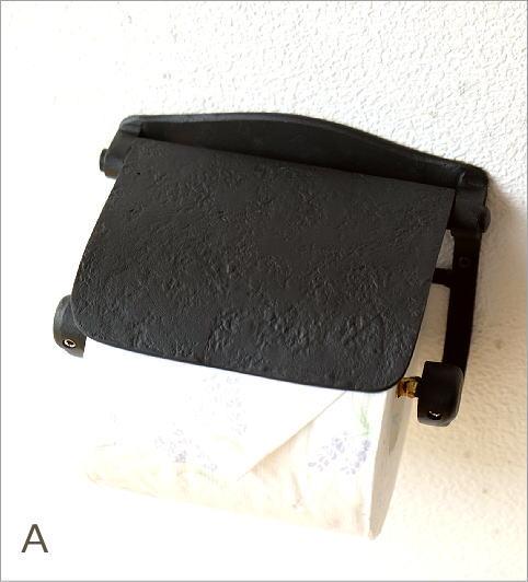 ブラスペーパーホルダーEX 2カラー(4)