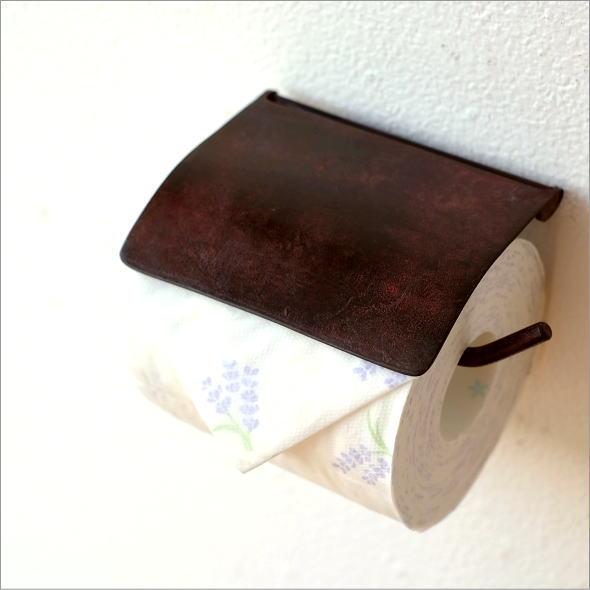 コッパーブラウンの真鍮トイレットペーパーホルダー